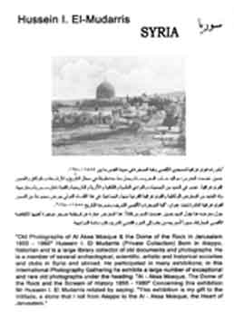 Brochure_Aqsa_dome_du_Rocher